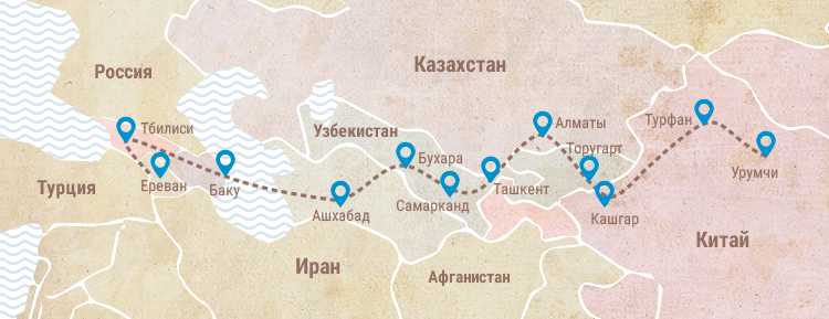 silkroad tours rus